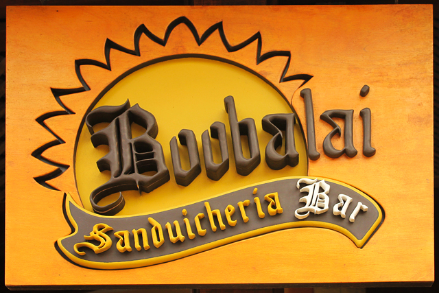 boobalai sanduicheria bar