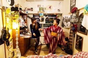 casa em toquio